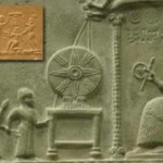 AnnunakiPanel 300x181 150x150 Our Ancient Annunaki Connection